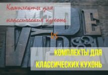 Функция шрифта