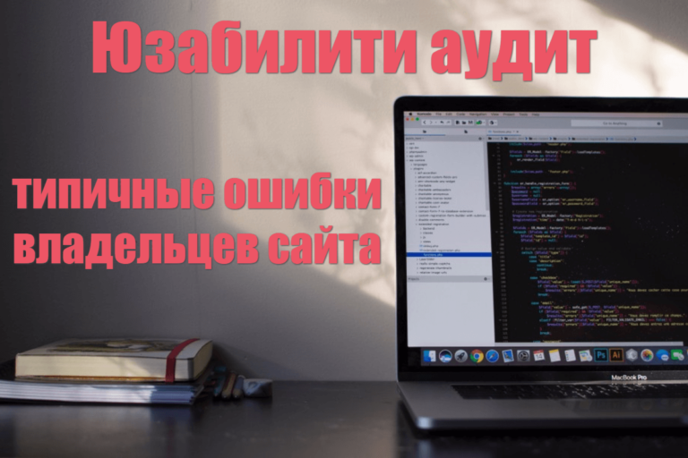 Юзабилити - DiKosmos.ru
